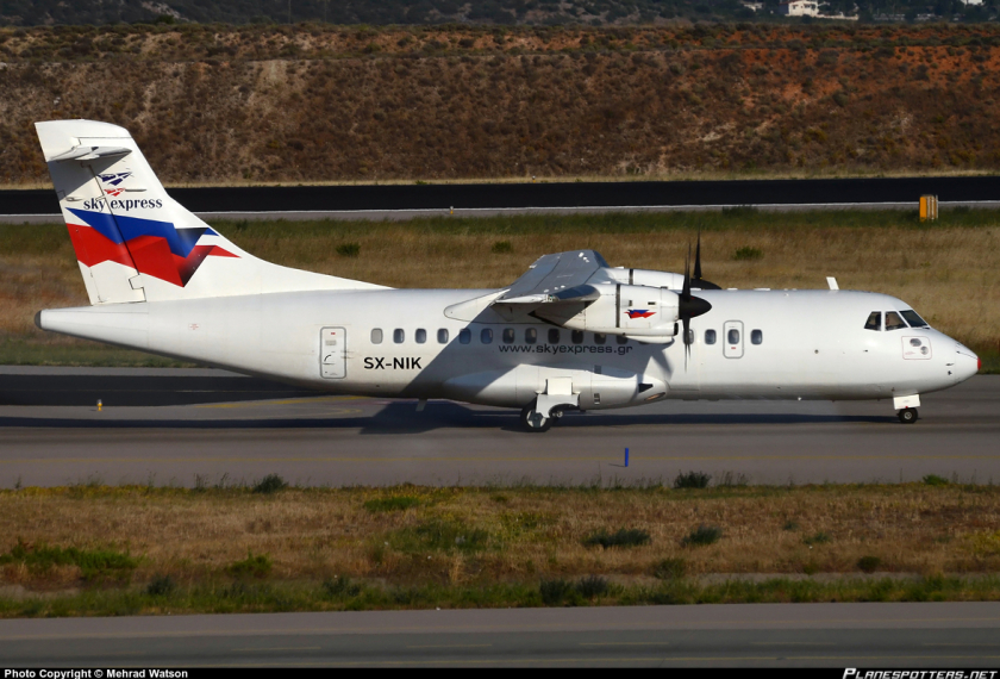 Ακυρώσεις πτήσεων για την Μύκονο από την Sky Express | Mykonos Voice